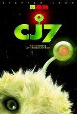 cj7_1.jpg