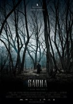 sauna_1.jpg