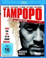 tampopo_1.jpg