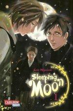 miyamoto_sleeping_1.jpg