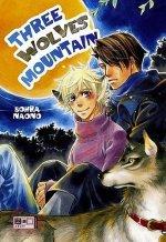 naono_3wolves_1.jpg