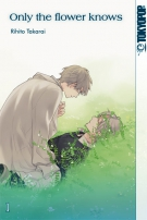 takarai_flower.jpg