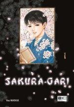 watase_sakura02_1.jpeg